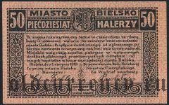 Польша, Bielitz, 50 геллеров 1919 года