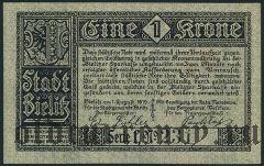 Польша, Бельско (Bielitz), 1 крона 1919 года