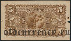 Аргентина, 5 центаво 1884 года