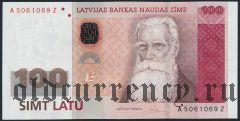 Латвия, 100 лат 2007 года. (Replacement/Замещение)