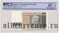 Латвия, 500 лат 1992 года. В слабе PCGS 67
