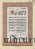 Калининград (Königsberg) Восточная Пруссия, 6% Сельскохозяйственная Ипотека, 1000 goldmark 1929