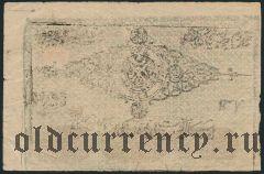Хива (Хорезм), 500 рублей 1923 года. Без В.З.