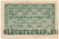 Литва, 5 центов 10.9.1922 года