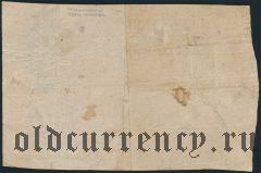 Пожва, имение братьев Всеволожских, 50 копеек 1844 года