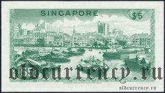 Сингапур, 5 долларов (1967) года