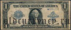 США, 1 доллар 1923 года. (Replacement/Замещение)