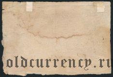 США, Южная Королина, 7 шиллингов 6 пенсов 1778 года