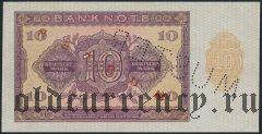 Германия, 10 марок 1955 года. Образец