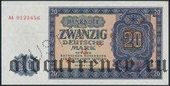 Германия, 20 марок 1955 года. Образец