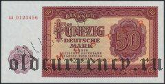 Германия, 50 марок 1955 года. Образец