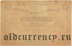 Владикавказ, лавка пехотной школы, 2 копейки. 2шт. (разные печати)