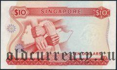 Сингапур, 10 долларов (1967) года