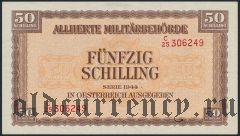 Австрия, советская оккупация, 50 шиллингов 1944 года