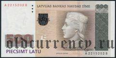 Латвия, 500 лат 2008 года