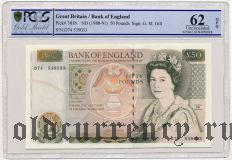 Великобритания, 50 фунтов (1988-91) года. В слабе PCGS 62