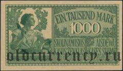 Kowno (Каунас), немецкая оккупация, 1000 марок 1918 года