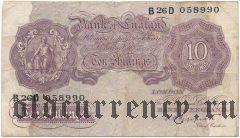 Великобритания, 10 шиллингов (1940-48) года