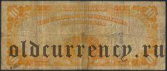 США, 10 долларов 1922 года