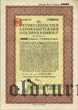 Калининград (Königsberg) Восточная Пруссия, 6% Сельскохозяйственная Ипотека, 2000 goldmark 1928