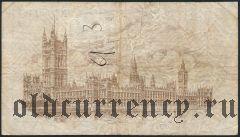 Великобритания, 1 фунт (1922-23) года