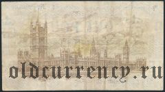 Великобритания, 1 фунт (1919) года