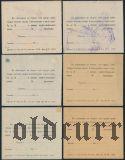 Грозный, ЦРК ''Нефтеработник'', 6 банкнот