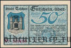 Польша, Цешин (Cieszyn), 50 геллеров 1919 года