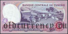 Тунис, 5 динаров 1983 года