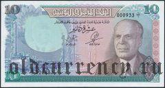 Тунис, 10 динаров 1969 года
