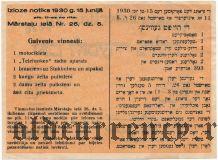 Латвийская лотерея еврейского общества милосердия «Бикур-Холим» 1930 года