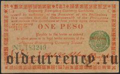 Филипины, 1 песо 1943 года