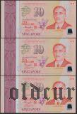 Сингапур, памятный выпуск, 10 дол. (5 шт.) и 50 дол. 2015г. На пластике
