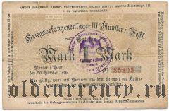 Германия, Мюнстер (Münster), 1 марка 1916 года (с русским текстом)