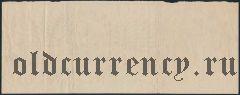 Грозный, 25, 100, 250, 500, 1000 рублей, на вексельном бланке
