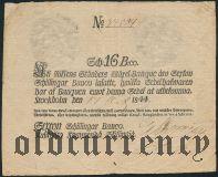 Швеция, 16 шиллингов 1844 года