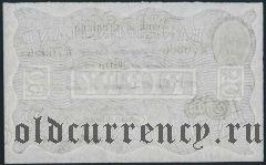 Великобритания, 50 фунтов 1935 года. ''Операция Бернгард''