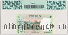 Индия, 5 рупий 2010 года. В слабе PCGS 64