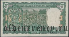 Индия, 5 рупий (1970) года