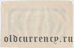 100 рублей 1894 года, Плеске/Грязнов, недопечатка, подделка Леона Варнерке