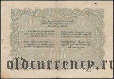 Венгрия, 100 форинтов 1848 года