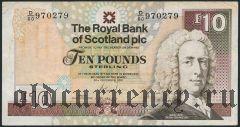 Шотландия, 10 фунтов 2007 года