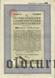 Калининград (Königsberg) Восточная Пруссия, 7% Сельскохозяйственная Ипотека, 100 goldmark 1927