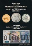 Каталог банкнот и монет Испании 1833-1996 гг.