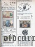 Каталог банкнот Испании