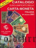 Каталог банкнот Италии