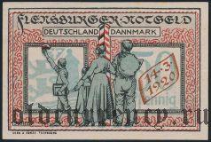 Фленсбург (Flensburg), 50 пфеннингов 1920 года