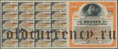 4 1/2% Билет, 200 рублей. Штамп: Владивосток. С купонами