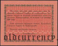 Касимов, 10 рублей