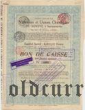 Общество Донецких стекольных и химических заводов в Сантуриновке, 500 франков 1917 года